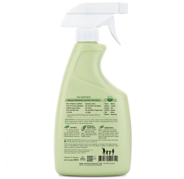 NaturalStainRemoverLemongrassScent-400ml-back